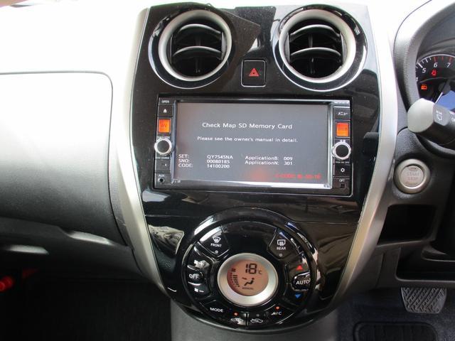 X エアロスタイル V+セーフティ SDナビ フルセグ スマートキー HIDヘッドライト 衝突軽減ブレーキ Bluetooth ETC(24枚目)
