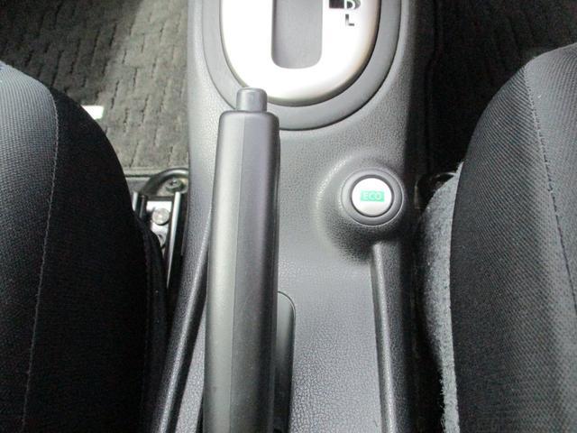 X エアロスタイル V+セーフティ SDナビ フルセグ スマートキー HIDヘッドライト 衝突軽減ブレーキ Bluetooth ETC(27枚目)