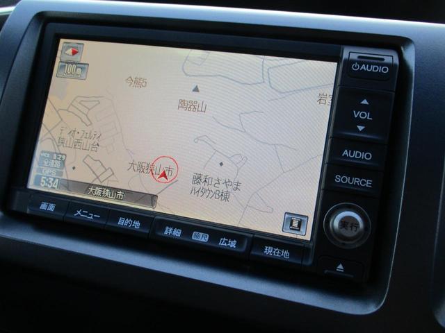 Z HDDナビ リアカメラ 地デジ フリップダウンモニター スマートキー HIDヘッドライト 両側パワースライドドア ETC(23枚目)