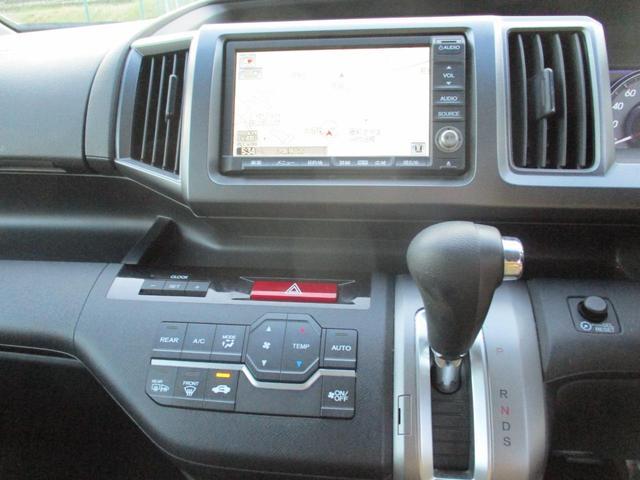 Z HDDナビ リアカメラ 地デジ フリップダウンモニター スマートキー HIDヘッドライト 両側パワースライドドア ETC(26枚目)