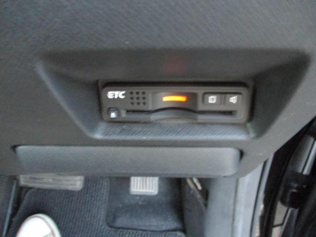 Z HDDナビ リアカメラ 地デジ フリップダウンモニター スマートキー HIDヘッドライト 両側パワースライドドア ETC(27枚目)
