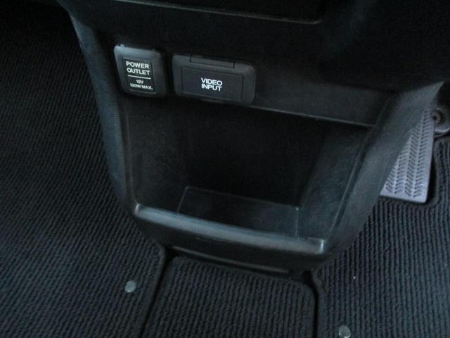 Z HDDナビ リアカメラ 地デジ フリップダウンモニター スマートキー HIDヘッドライト 両側パワースライドドア ETC(32枚目)