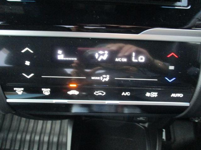 Sパッケージ メモリーナビ リアカメラ フルセグ スマートキー LEDヘッドライト クルーズコントロール Bluetooth USB ドライブレコーダー ETC(26枚目)