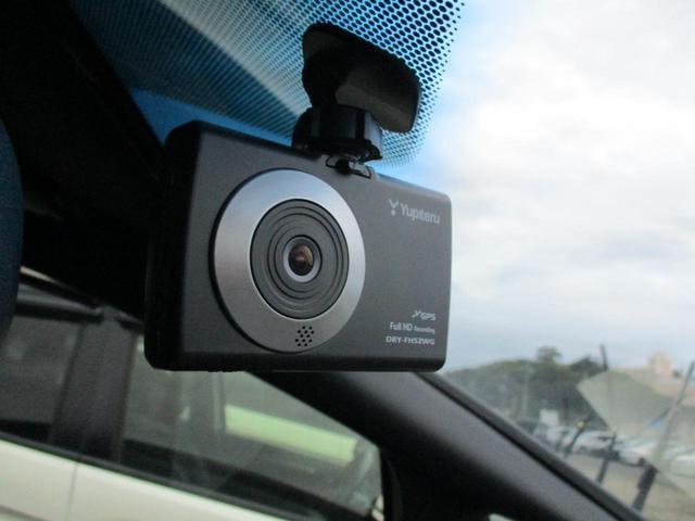 Sパッケージ メモリーナビ リアカメラ フルセグ スマートキー LEDヘッドライト クルーズコントロール Bluetooth USB ドライブレコーダー ETC(39枚目)