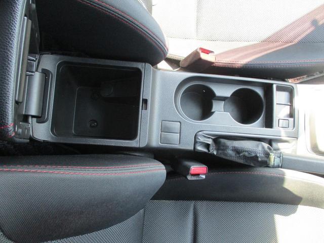 1.5i-S リミテッド HDDナビ フルセグ HIDヘッドライト Bluetooth USB ETC(29枚目)