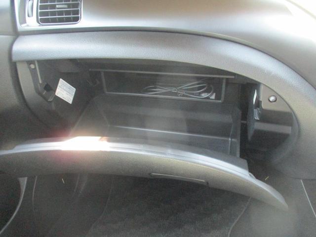 1.5i-S リミテッド HDDナビ フルセグ HIDヘッドライト Bluetooth USB ETC(31枚目)