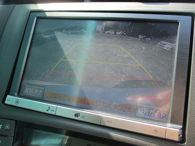 S メモリーナビ リアカメラ フルセグ スマートキー HIDヘッドライト Bluetooth ETC(24枚目)
