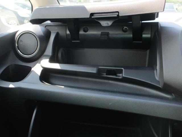 ハイブリッド・ナビプレミアムセレクション HDDナビ リアカメラ 地デジ スマートキー HIDヘッドライト クルーズコントロール ドライブレコーダー デジタルインナーミラー ETC(32枚目)