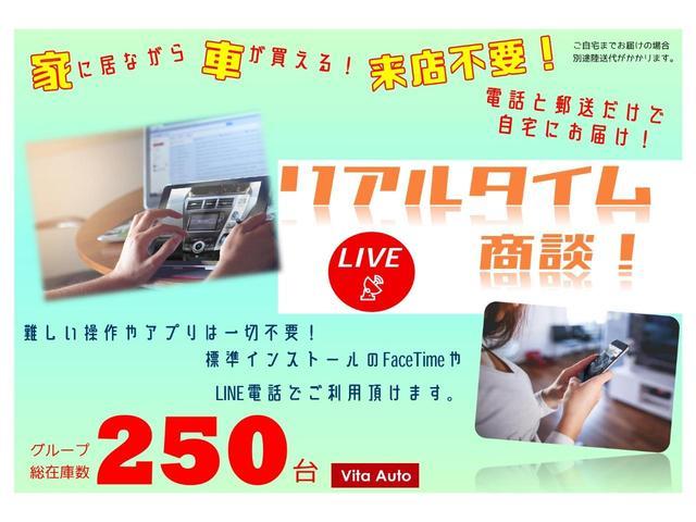 S HDDナビ フルセグ スマートキー LEDヘッドライト ETC(3枚目)
