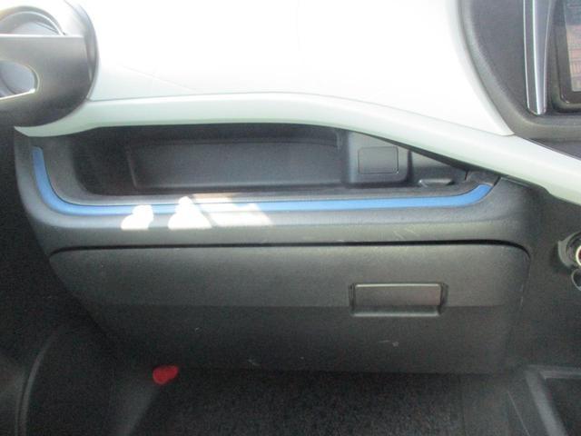 S HDDナビ フルセグ スマートキー LEDヘッドライト ETC(31枚目)