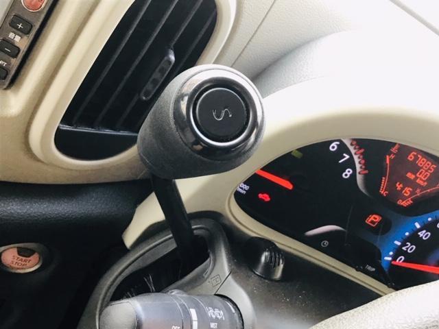 運転がしやすいコラムシフト