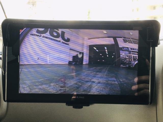 モニターにBカメラの映像が映ります☆