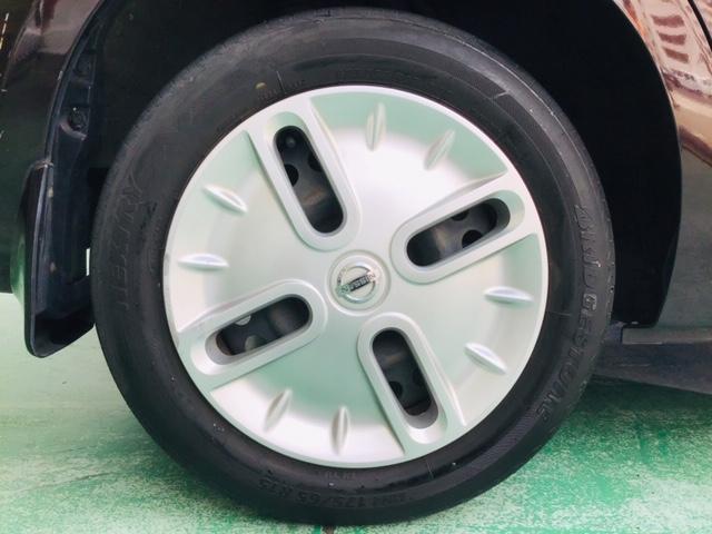 タイヤ溝も残っておりますのですぐに乗り出しできます。