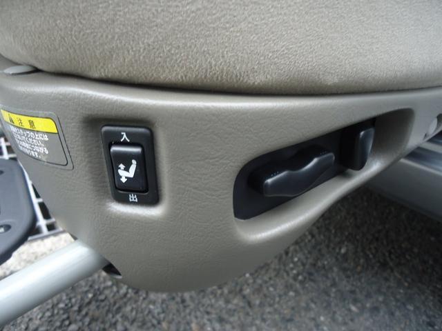 スライドアップシート 福祉車両 スマートキー(14枚目)
