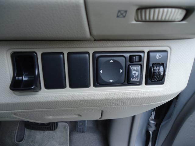 スライドアップシート 福祉車両 スマートキー(18枚目)