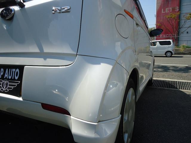「スバル」「R2」「軽自動車」「大阪府」の中古車25