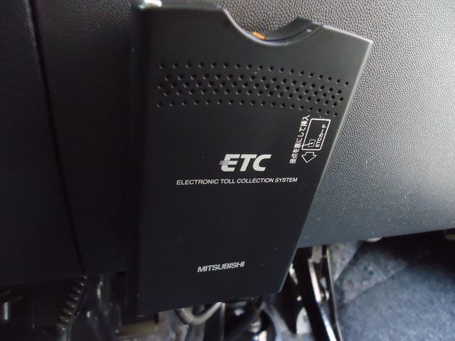 ETC(^-^)