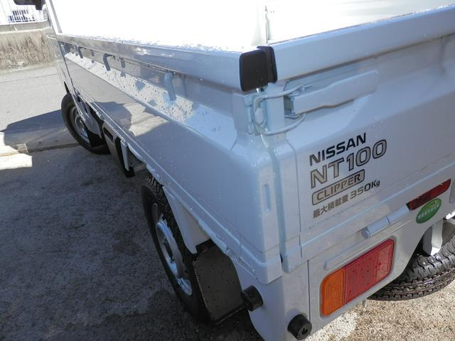 日産 NT100クリッパートラック DX オートマ・パワステ・エアコン届出済未使用車