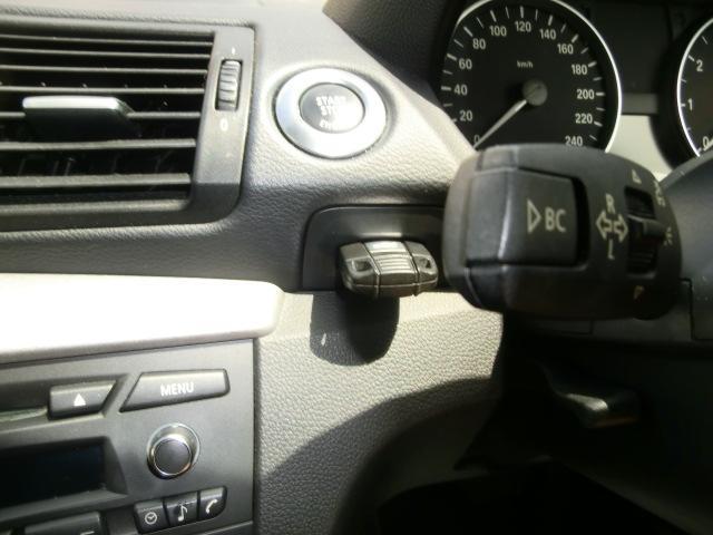 プッシュスタートシステム搭載!押すだけでエンジンがかかるので大変便利です!初めて使うときは感動します!