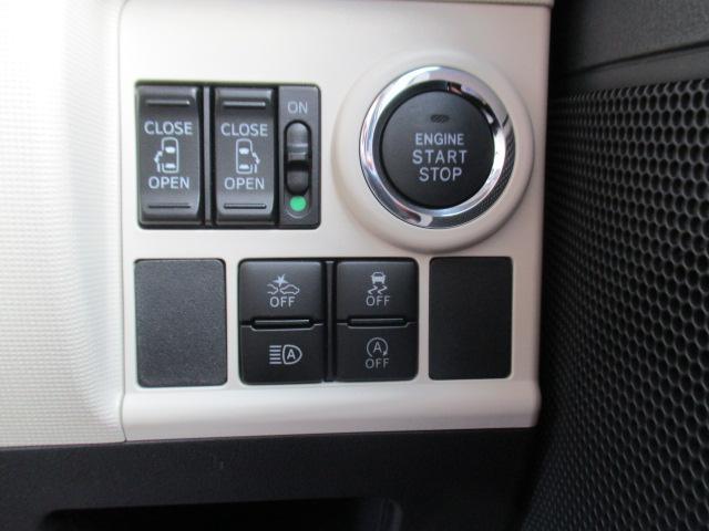 Gメイクアップリミテッド SAIII LEDヘッドランプ/ LEDヘッドランプ/両側電動パワースライド/衝突軽減ブレーキ/オートライト/プッシュボタンスタート/スマートキー/バックカメラ/(8枚目)