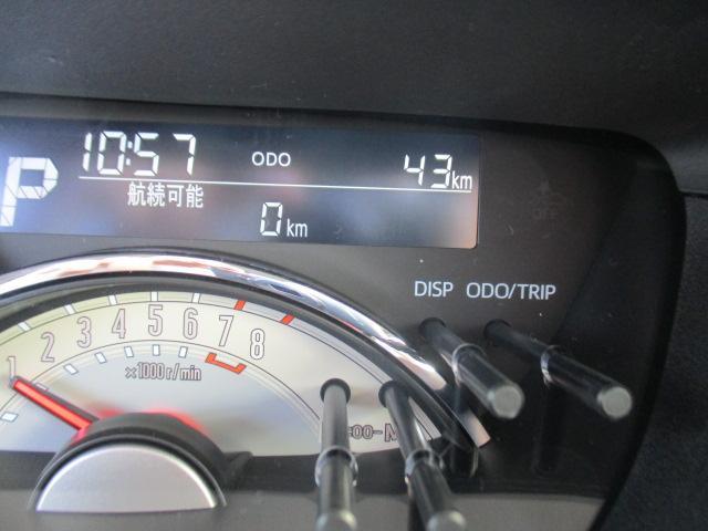Gメイクアップリミテッド SAIII LEDヘッドランプ/ LEDヘッドランプ/両側電動パワースライド/衝突軽減ブレーキ/オートライト/プッシュボタンスタート/スマートキー/バックカメラ/(9枚目)
