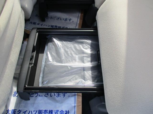 Gメイクアップリミテッド SAIII LEDヘッドランプ/ LEDヘッドランプ/両側電動パワースライド/衝突軽減ブレーキ/オートライト/プッシュボタンスタート/スマートキー/バックカメラ/(14枚目)