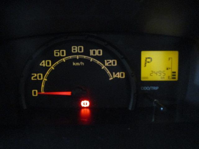 スタンダードSAIIIt AT/LEDヘッドランプ/衝突軽減ブレーキ/エアコン/パワステ/誤発進抑制制御機能(前方)/車線逸脱警報機能/(27枚目)