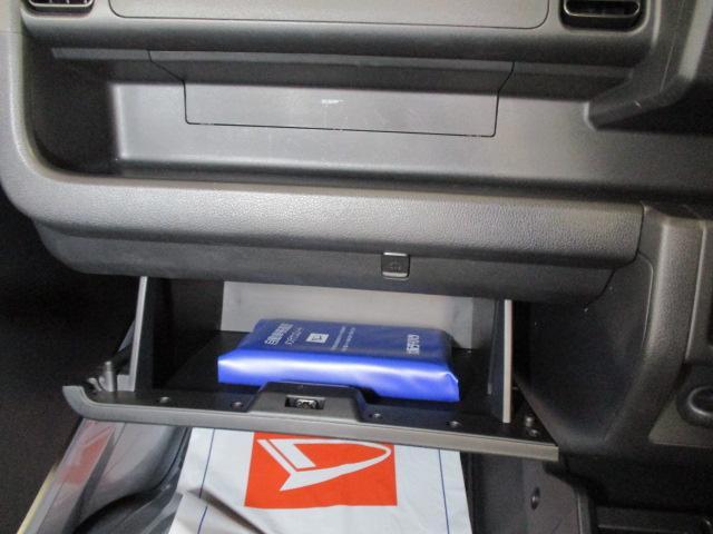 スタンダードSAIIIt AT/LEDヘッドランプ/衝突軽減ブレーキ/エアコン/パワステ/誤発進抑制制御機能(前方)/車線逸脱警報機能/(31枚目)