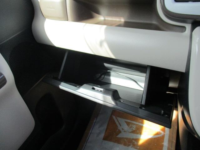 Gメイクアップ SAII LEDヘッドランプ/ナビ/Bカメラ/ドラレコ/両側電動パワースライド/衝突軽減ブレーキ/スマートキー/プッシュボタンスタート/オートライト(14枚目)