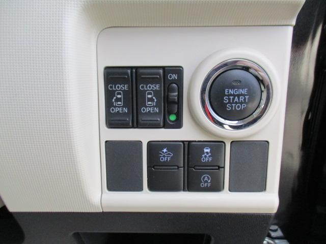 Gメイクアップ SAII LEDヘッドランプ/ナビ/Bカメラ/ドラレコ/両側電動パワースライド/衝突軽減ブレーキ/スマートキー/プッシュボタンスタート/オートライト(15枚目)