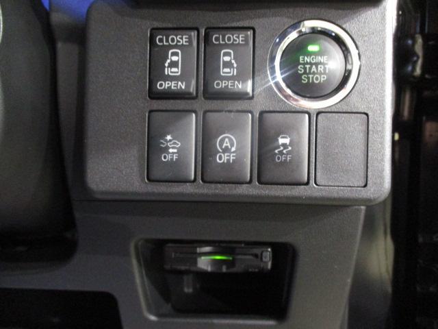 GターボSAII ナビ/DVD/フルセグ/フリップダウン/ターボ/Bカメラ/ドラレコ/ETC/両側電動パワースライド/衝突軽減ブレーキ/プッシュボタンスタート/(12枚目)