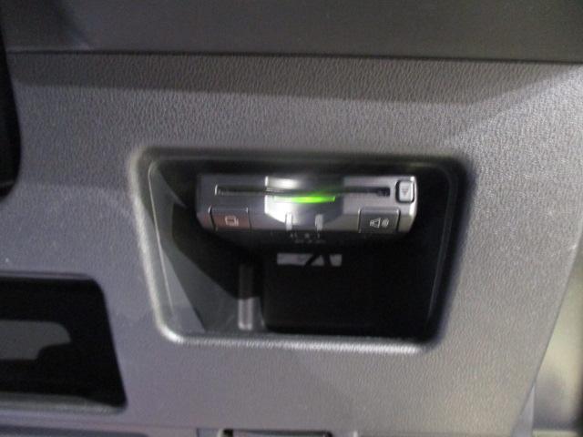 GターボSAII ナビ/DVD/フルセグ/フリップダウン/ターボ/Bカメラ/ドラレコ/ETC/両側電動パワースライド/衝突軽減ブレーキ/プッシュボタンスタート/(35枚目)