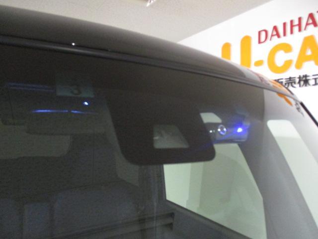 GターボSAII ナビ/DVD/フルセグ/フリップダウン/ターボ/Bカメラ/ドラレコ/ETC/両側電動パワースライド/衝突軽減ブレーキ/プッシュボタンスタート/(36枚目)