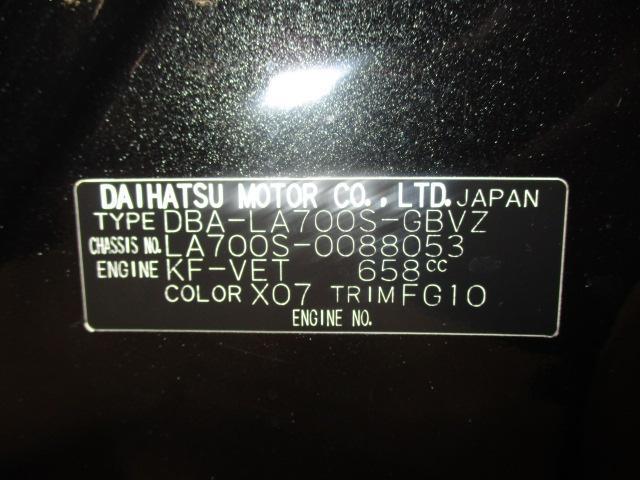 GターボSAII ナビ/DVD/フルセグ/フリップダウン/ターボ/Bカメラ/ドラレコ/ETC/両側電動パワースライド/衝突軽減ブレーキ/プッシュボタンスタート/(38枚目)