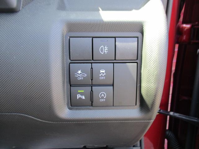 G 9インチナビ/CD/DVD/フルセグ/Bluetooth/パノラマバックカメラ/オートクルーズ/シートヒーター/LEDヘッドランプ/衝突軽減ブレーキ/スマートキー/プッシュボタンスタート/(9枚目)