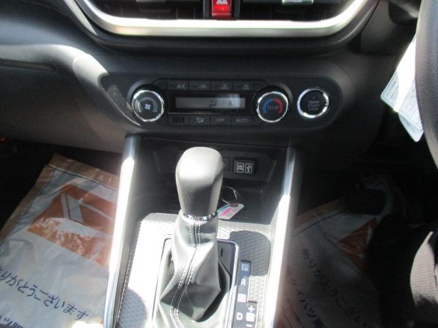 G 9インチナビ/CD/DVD/フルセグ/Bluetooth/パノラマバックカメラ/オートクルーズ/シートヒーター/LEDヘッドランプ/衝突軽減ブレーキ/スマートキー/プッシュボタンスタート/(12枚目)