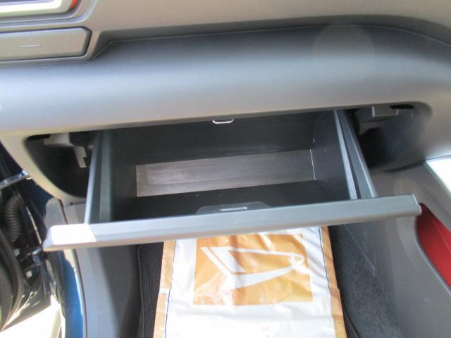 G 9インチナビ/CD/DVD/フルセグ/Bluetooth/パノラマバックカメラ/オートクルーズ/LEDヘッドランプ/シートヒーター(運転席・助手席)/キーフリー/プッシュボタンスタート/(27枚目)