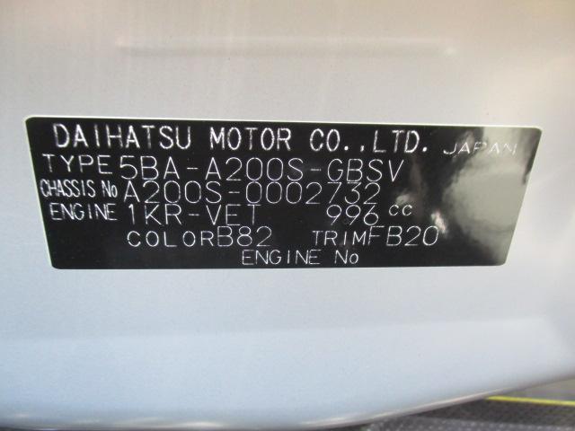 G 9インチナビ/CD/DVD/フルセグ/Bluetooth/パノラマバックカメラ/オートクルーズ/LEDヘッドランプ/シートヒーター(運転席・助手席)/キーフリー/プッシュボタンスタート/(39枚目)