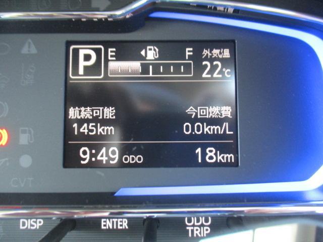 X SAIII LEDヘッドランプ/コーナーセンサー/衝突軽減ブレーキ/誤発信抑制御機能(前方・後方)/車線逸脱警報機能/先行者発進お知らせ機能/アイドリングストップ/(27枚目)