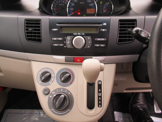 Xスペシャル ETC/CD/ラジオ/リモコンキー/エアコン/パワステ/パワーウインドウ/ABS/エアバッグ/ETC/CD/ラジオ/リモコンキー/エアコン/パワステ/パワーウインドウ/ABS/エアバッグ/(32枚目)