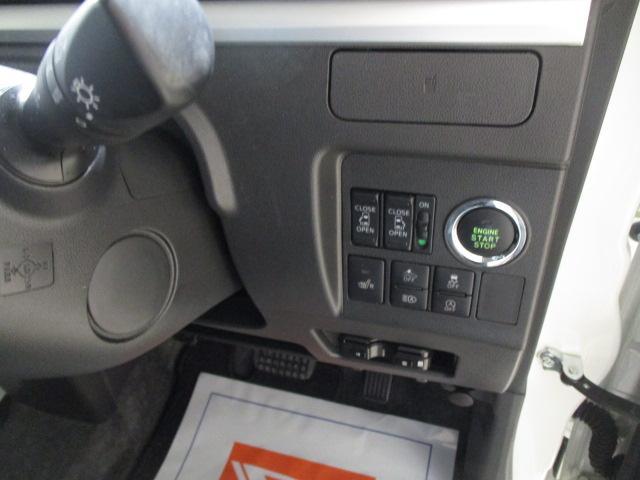 カスタムRS トップエディションSAIII ターボ/Bカメラ/ETC/ドラレコ/ナビ/Bluetooth/CD/DVD/フルセグ/両側電動パワースライド/運転席シートヒーター/LEDヘッドランプ/プッシュボタンスタート/(25枚目)