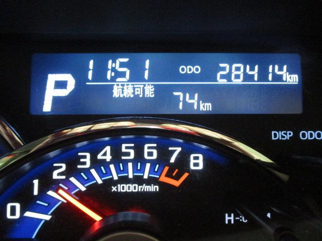 カスタムRS トップエディションSAIII ターボ/Bカメラ/ETC/ドラレコ/ナビ/Bluetooth/CD/DVD/フルセグ/両側電動パワースライド/運転席シートヒーター/LEDヘッドランプ/プッシュボタンスタート/(28枚目)