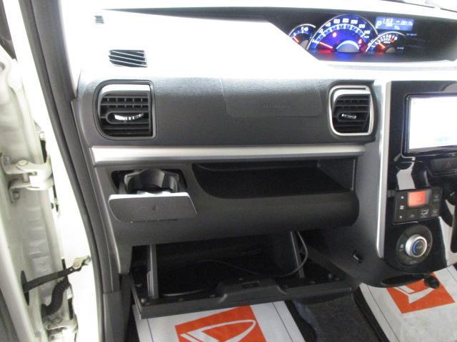 カスタムRS トップエディションSAIII ターボ/Bカメラ/ETC/ドラレコ/ナビ/Bluetooth/CD/DVD/フルセグ/両側電動パワースライド/運転席シートヒーター/LEDヘッドランプ/プッシュボタンスタート/(29枚目)
