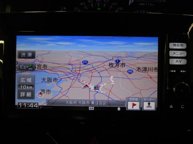 カスタムX SA ナビ/フルセグ/DVD/Bluetooth/ドラレコ/Bカメラ/衝突軽減ブレーキ/LEDヘッドランプ/オートライト/両側スライドドア(片側電動スライドドア)/プッシュボタンスタート/スマートキー/(4枚目)