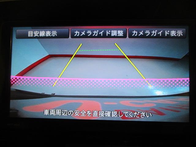カスタムX SA ナビ/フルセグ/DVD/Bluetooth/ドラレコ/Bカメラ/衝突軽減ブレーキ/LEDヘッドランプ/オートライト/両側スライドドア(片側電動スライドドア)/プッシュボタンスタート/スマートキー/(5枚目)
