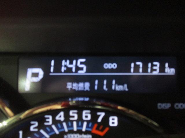 カスタムX SA ナビ/フルセグ/DVD/Bluetooth/ドラレコ/Bカメラ/衝突軽減ブレーキ/LEDヘッドランプ/オートライト/両側スライドドア(片側電動スライドドア)/プッシュボタンスタート/スマートキー/(29枚目)