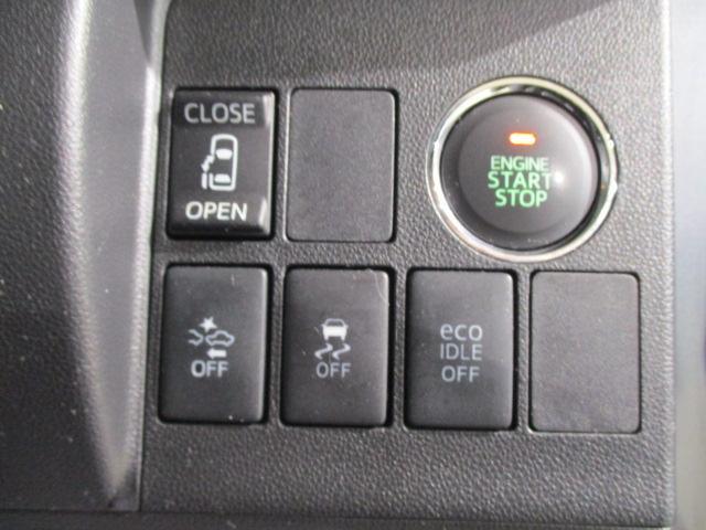 カスタムX SA ナビ/フルセグ/DVD/Bluetooth/ドラレコ/Bカメラ/衝突軽減ブレーキ/LEDヘッドランプ/オートライト/両側スライドドア(片側電動スライドドア)/プッシュボタンスタート/スマートキー/(35枚目)