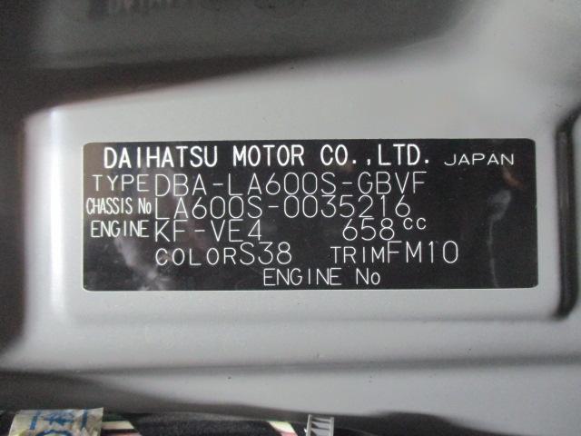 カスタムX SA ナビ/フルセグ/DVD/Bluetooth/ドラレコ/Bカメラ/衝突軽減ブレーキ/LEDヘッドランプ/オートライト/両側スライドドア(片側電動スライドドア)/プッシュボタンスタート/スマートキー/(38枚目)