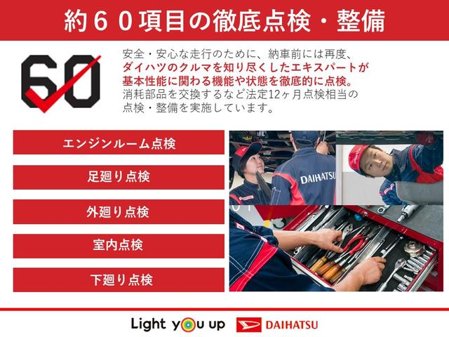 カスタムX SA ナビ/フルセグ/DVD/Bluetooth/ドラレコ/Bカメラ/衝突軽減ブレーキ/LEDヘッドランプ/オートライト/両側スライドドア(片側電動スライドドア)/プッシュボタンスタート/スマートキー/(60枚目)