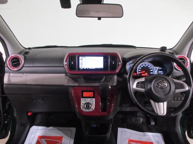 シルク Gパッケージ SAII ナビ/Bカメラ/ETC/ナビ/フルセグ/DVD/Bluetooth/LEDヘッドランプ/オートライト/プッシュボタンスタート/スマートキー/アイドリングストップ/(4枚目)